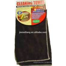 JML cleaning towel